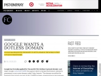 Google Wants A Dotless Domain