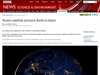Suomi satellite pictures Earth in black