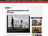 Teen sneaks past guard to reach WTC spire