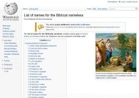List of names for the Biblical nameless